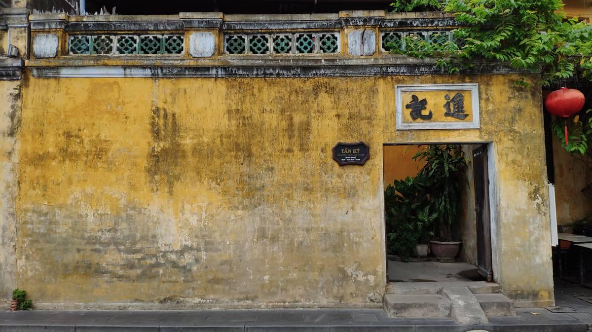 antigua casa tan ky hoi an