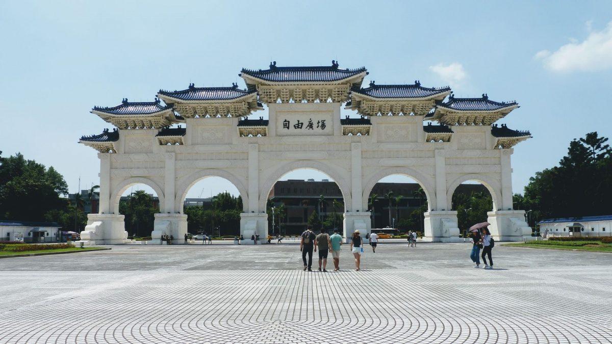Arco de la Libertad de Taipéi