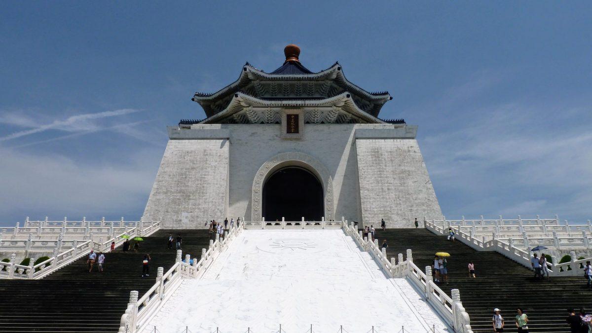 Salón Conmemorativo de Chiang Kai-Shek en Taipéi