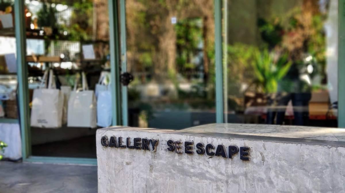Galería Seescape en la cafetería SS1254372