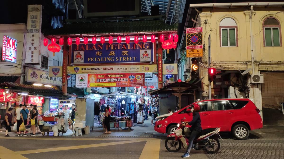 Acceso a Petaling Street en China Town