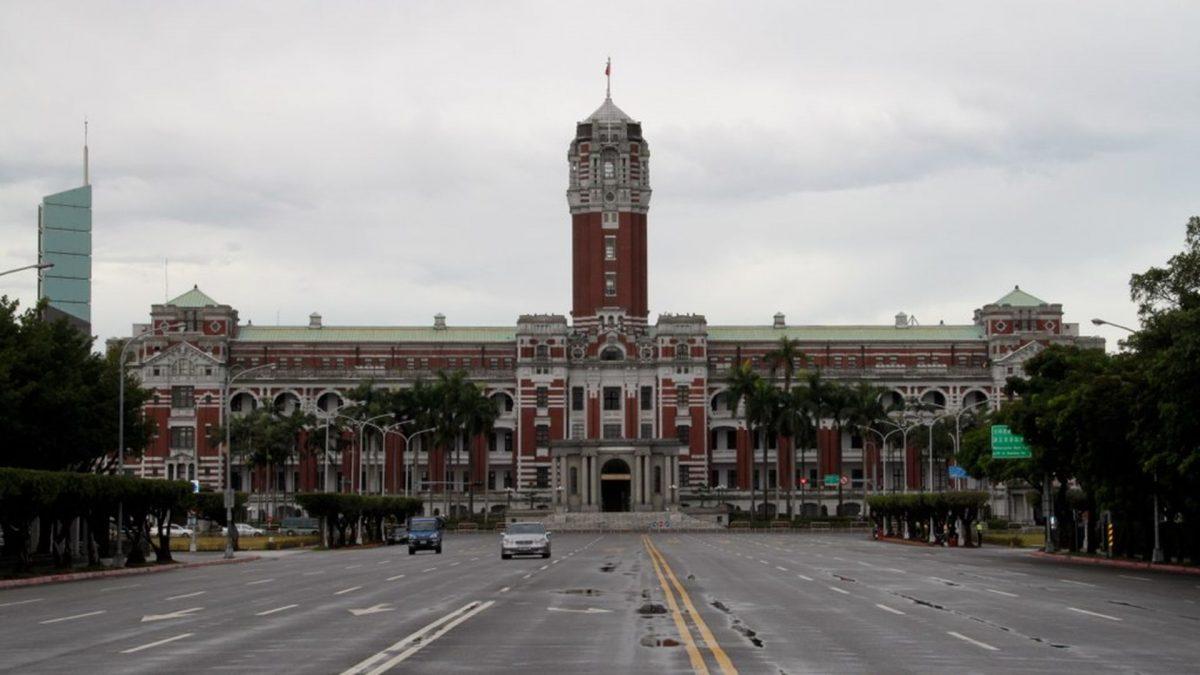 Edificio de la oficina presidencial de Taipéi