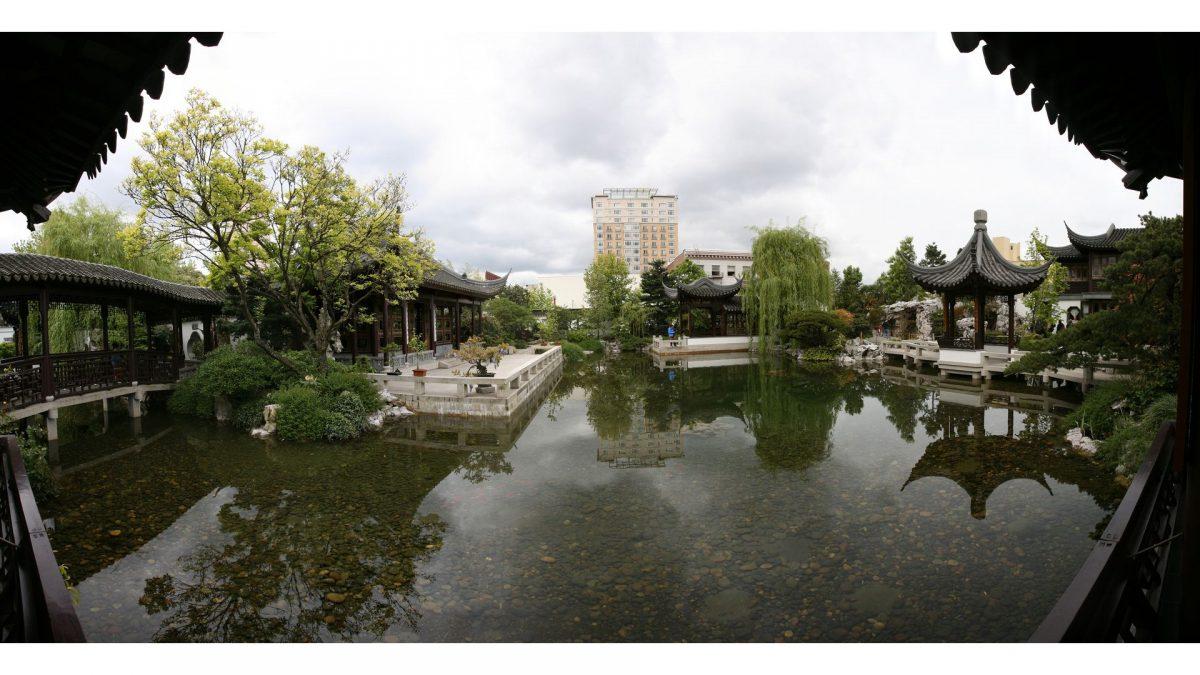 Lin Su Chinese Garden