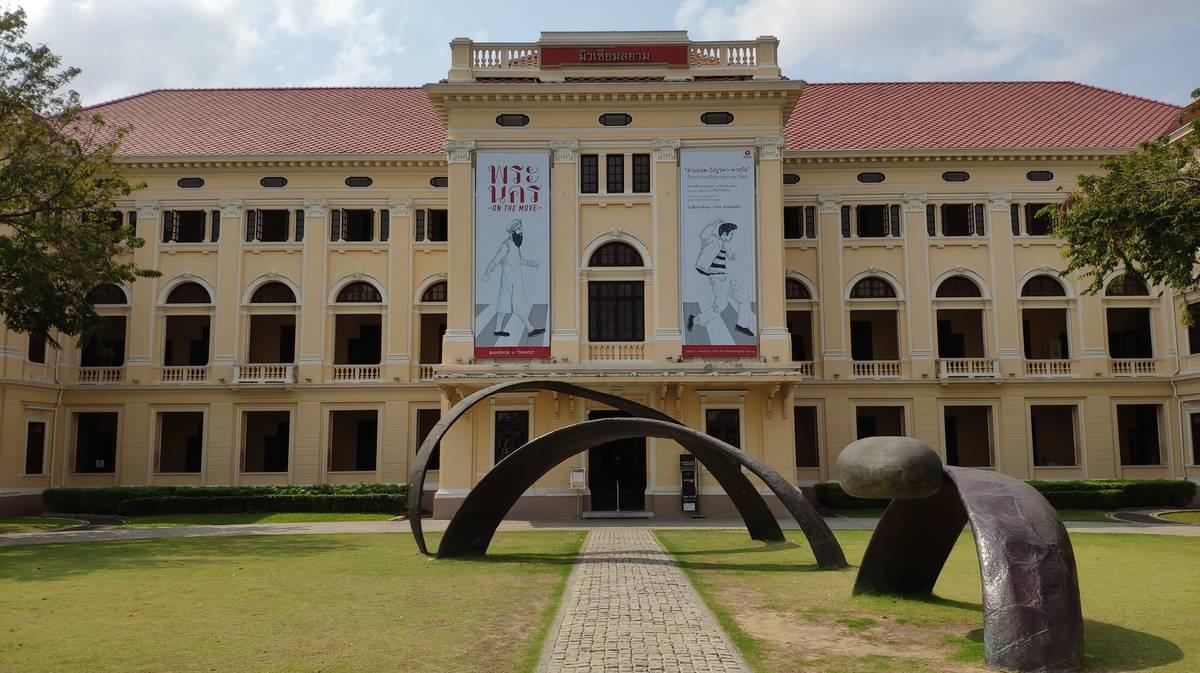 museo siam bangkok