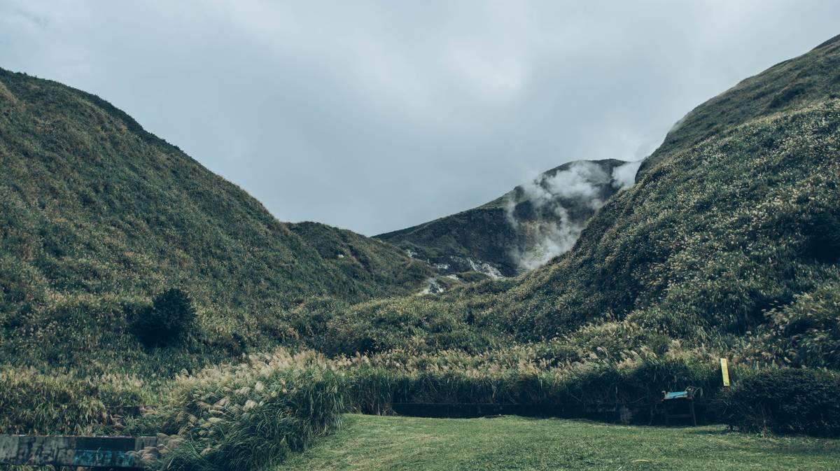 Parque Nacional de Yangmingshan