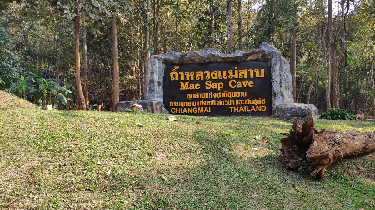 samoeng loop mae sap cave