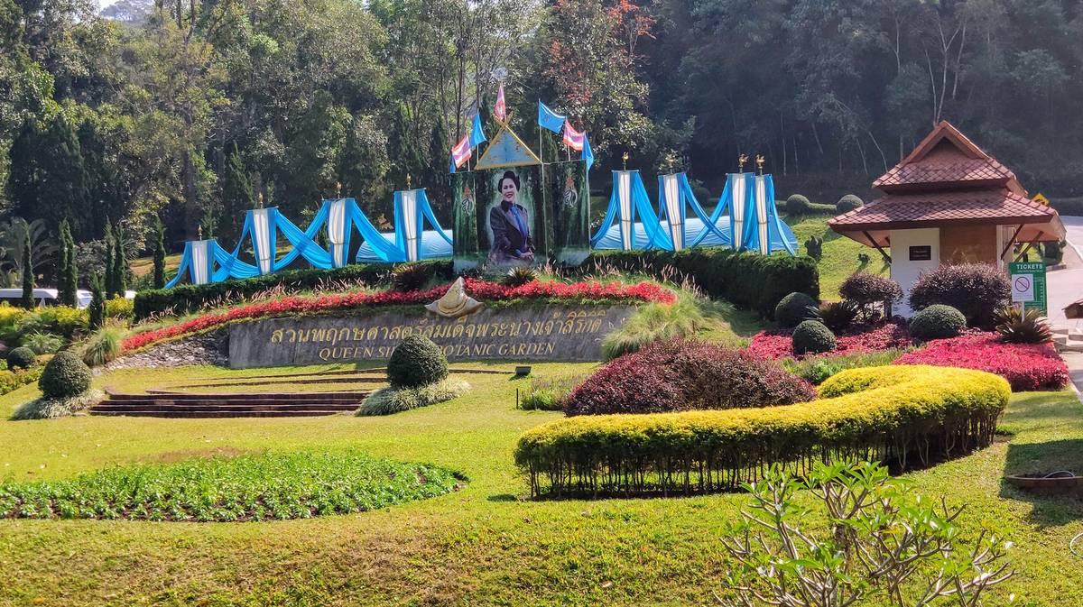 samoeng loop queen sirikit botanic garden