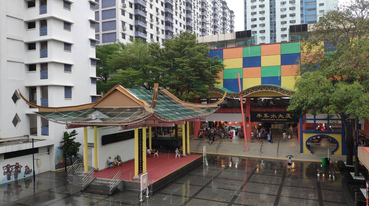 Chinatown Complex - Hawkers Centre