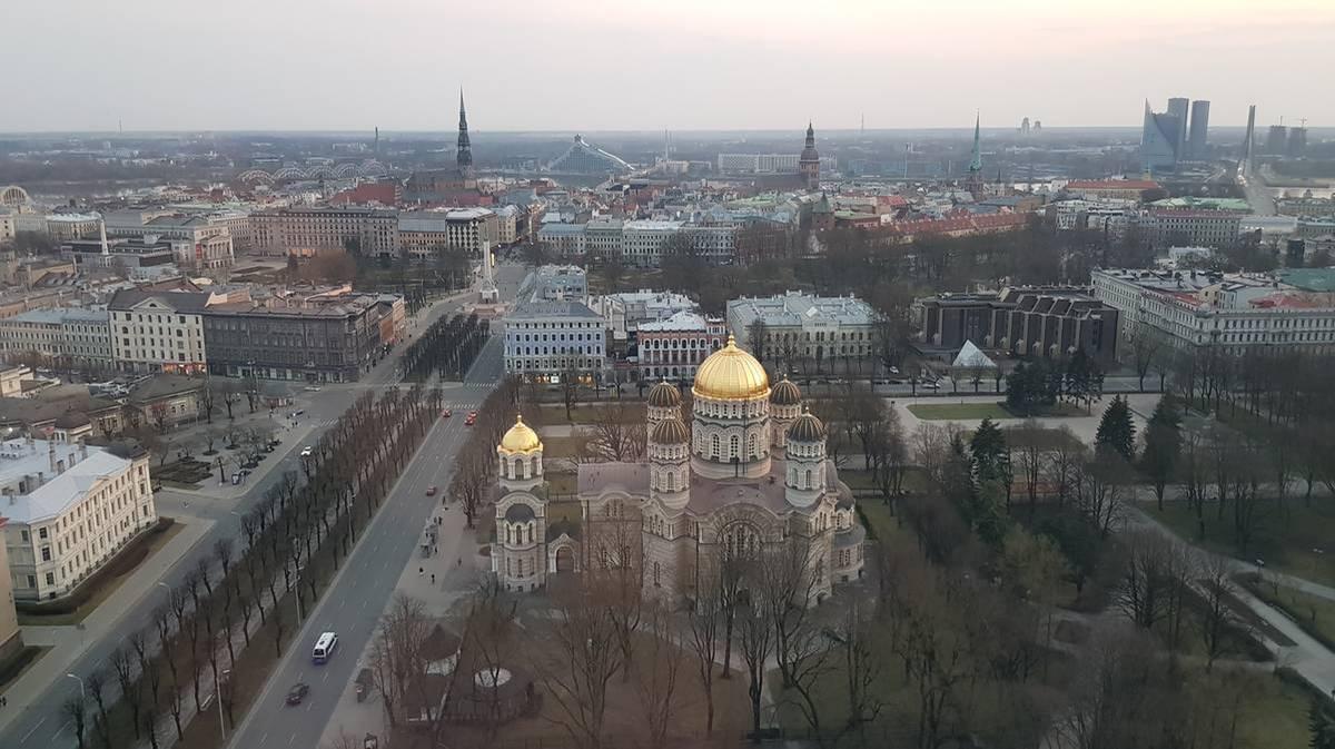 Skyline Bar Riga