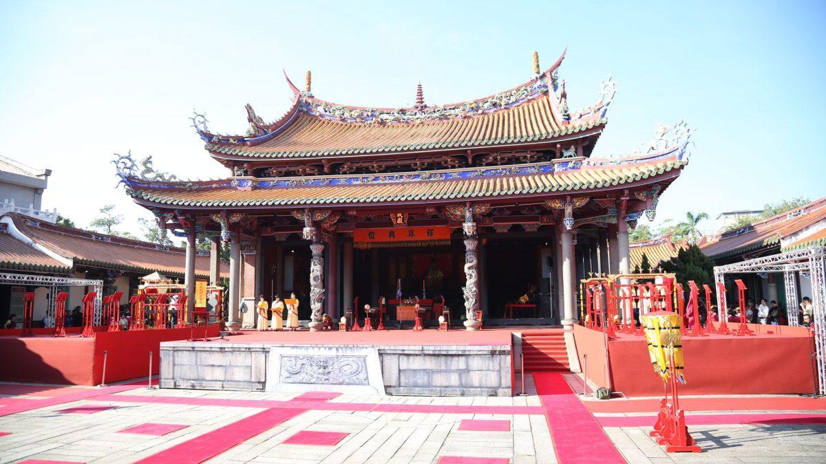Templo de confucio Taipéi