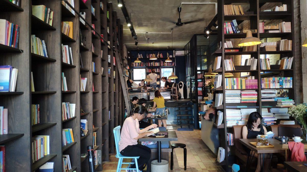 Cafetería-Biblioteca The Hidden Elephant